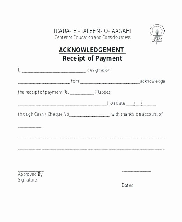 Acknowledgement Of Receipt form Template Lovely Acknowledgement Receipt Payment 8 Contesting Wiki