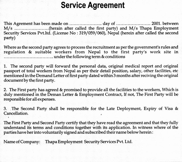 Agreement Letter Between Two Parties Template Awesome Service Agreement Between Two Parties