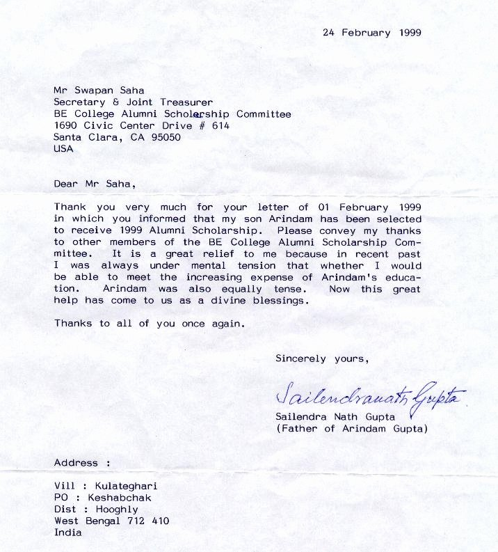Alumni Letter Of Recommendation New Global Alumni association Of Bengal Engineering and