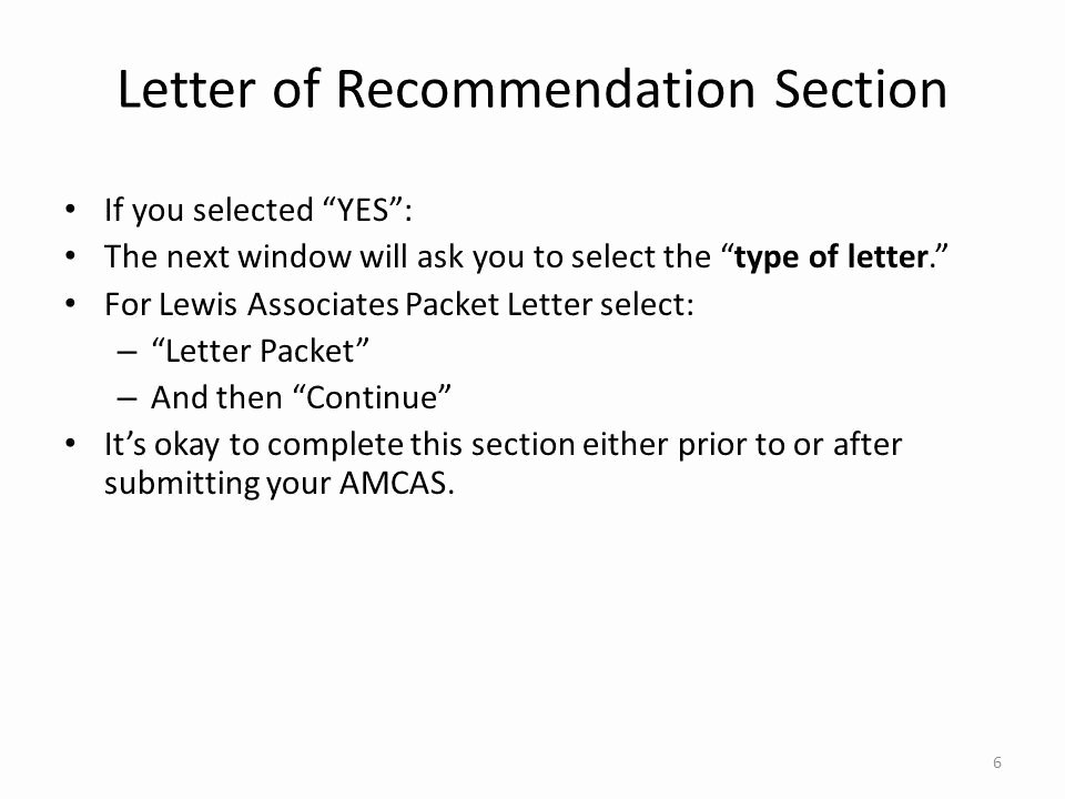 Amcas Letter Of Recommendation Guide Inspirational Amcas Letter Re Mendation Example