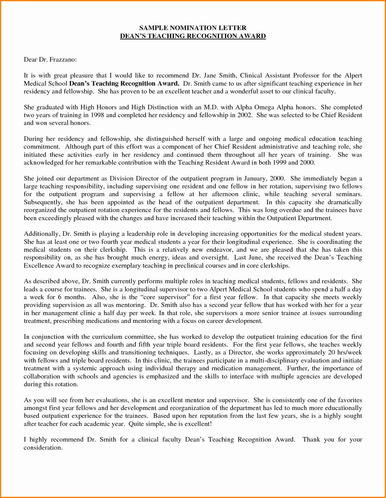 Award Recommendation Letter Sample Elegant 5 Letter Of Re Mendation for Teaching Award Sample