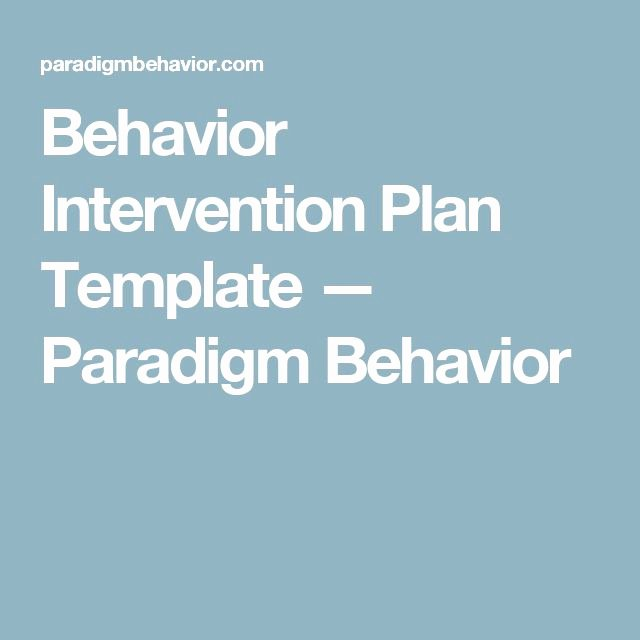 Behavior Intervention Plan Template Inspirational 187 Best Images About Aba On Pinterest