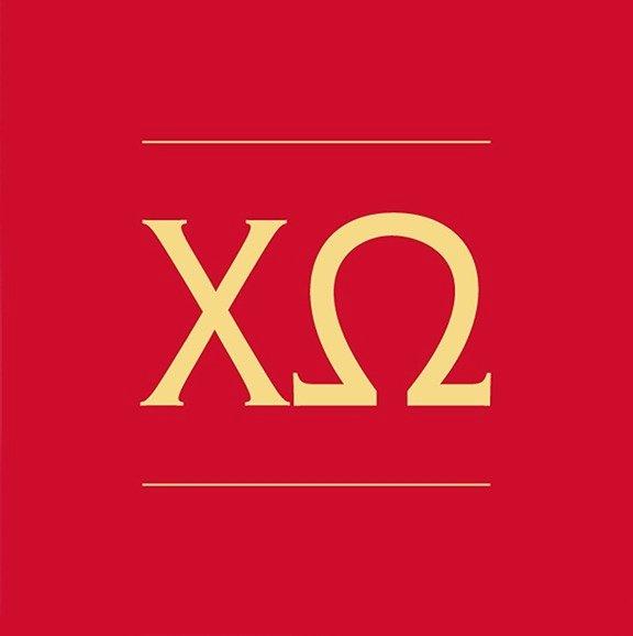 Chi Omega Letter Of Recommendation Elegant Chi Omega Letters