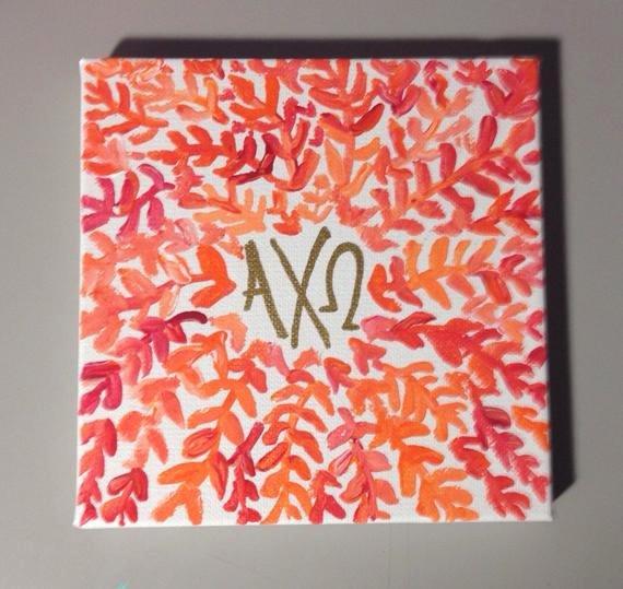 Chi Omega Letter Of Recommendation Lovely Alpha Chi Omega Leaf Canvas