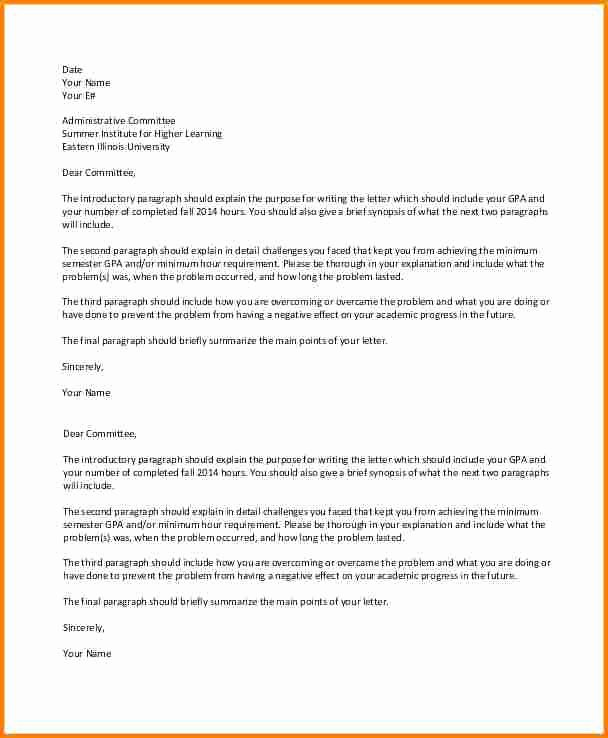 College Appeal Letter format Awesome 5 College Suspension Appeal Letter Sample