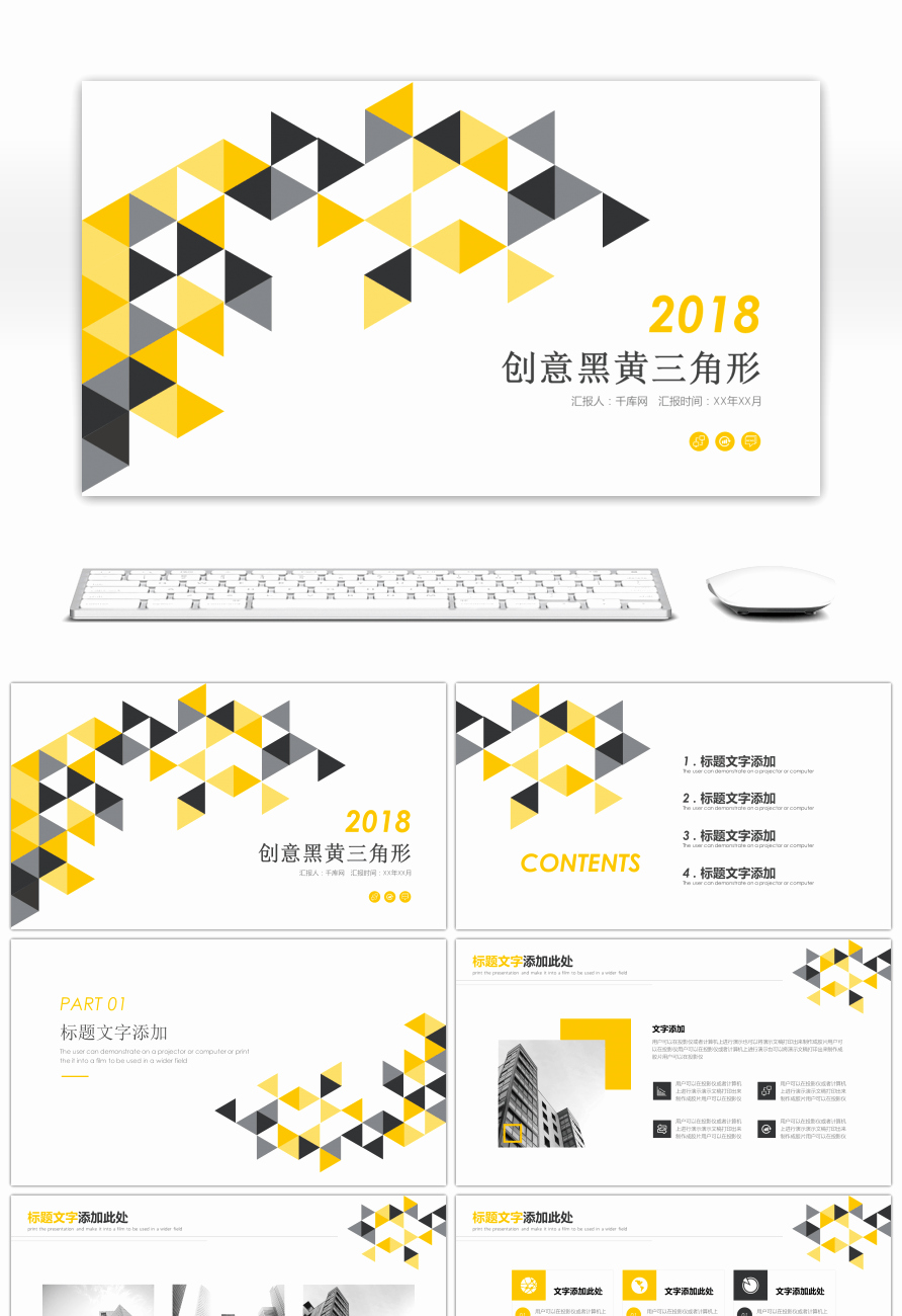 Creative Business Plan Template New Awesome Black and Yellow Creative Triangle Business