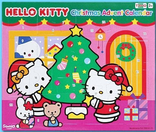 Cu Boulder Letter Of Recommendation Awesome Home Best Advent Calendars 2014 Hello Kitty Advent
