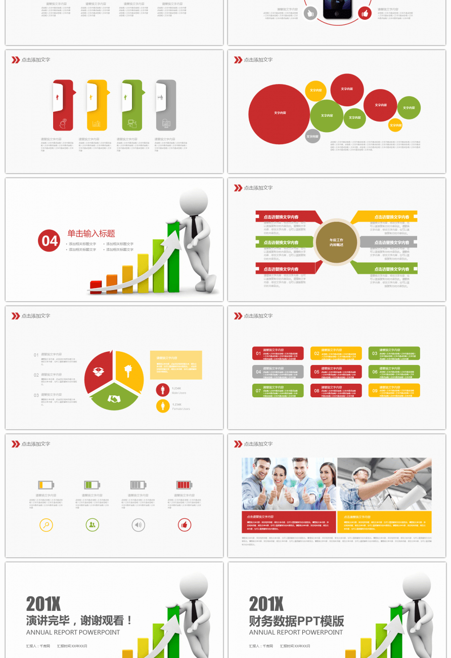 Data Analysis Plan Template Best Of Awesome Financial Data Analysis Report Performance