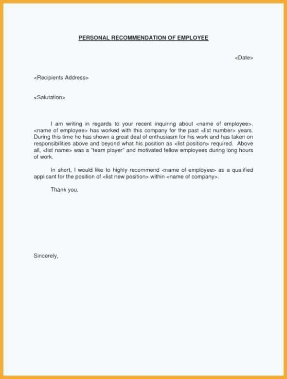 Daycare Letter Of Recommendation Elegant Daycare Re Mendation Letter Pinar Kubkireklamowe