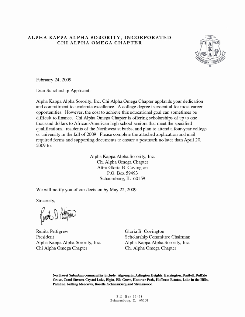 Delta Sigma theta Recommendation Letter Beautiful Munity Service Re Mendation Letter sorority