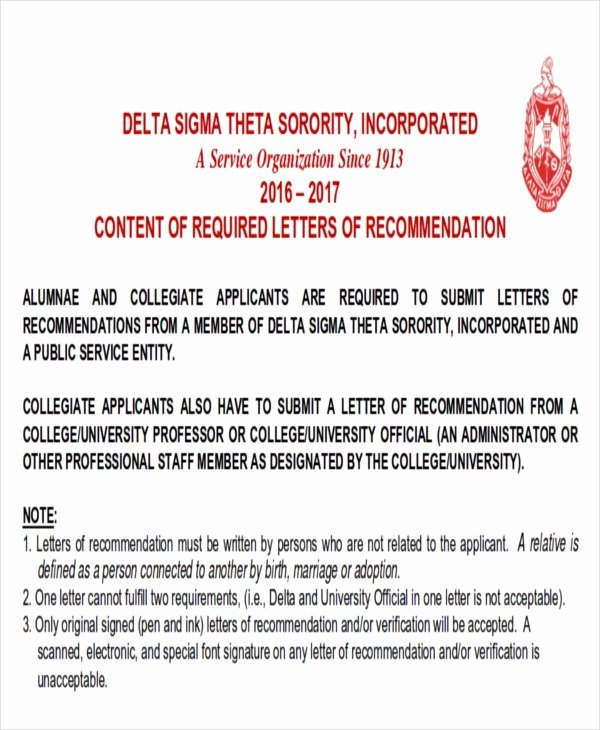 Delta Sigma theta Recommendation Letter Lovely Munity Service Re Mendation Letter sorority