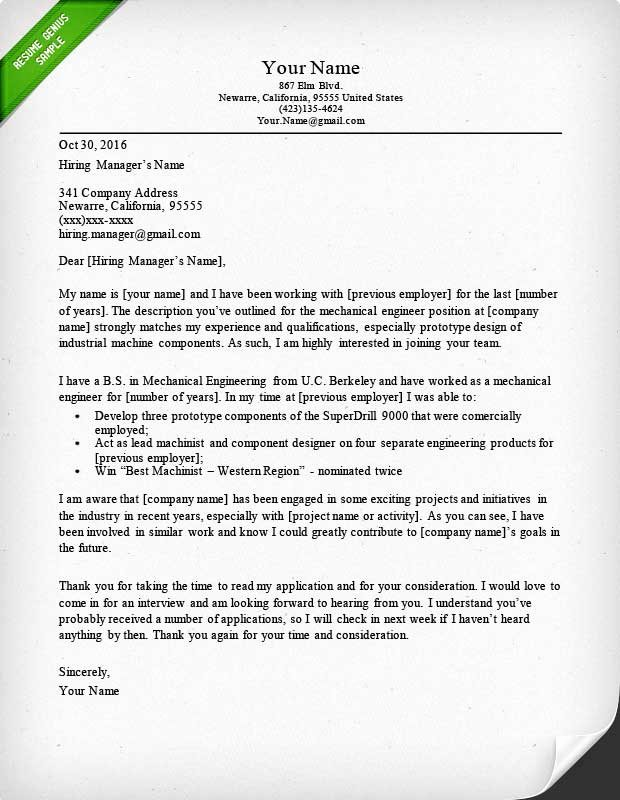 Engineering Cover Letter format Inspirational Engineering Cover Letter Templates