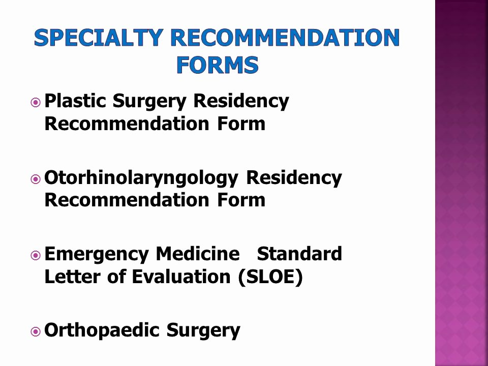 Eras Letter Of Recommendation Deadline Best Of Residency Application Ppt