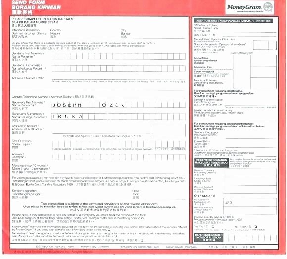 Fake Money order Receipt Template Unique Fake Money order Receipt Fake Money order Receipt Fake