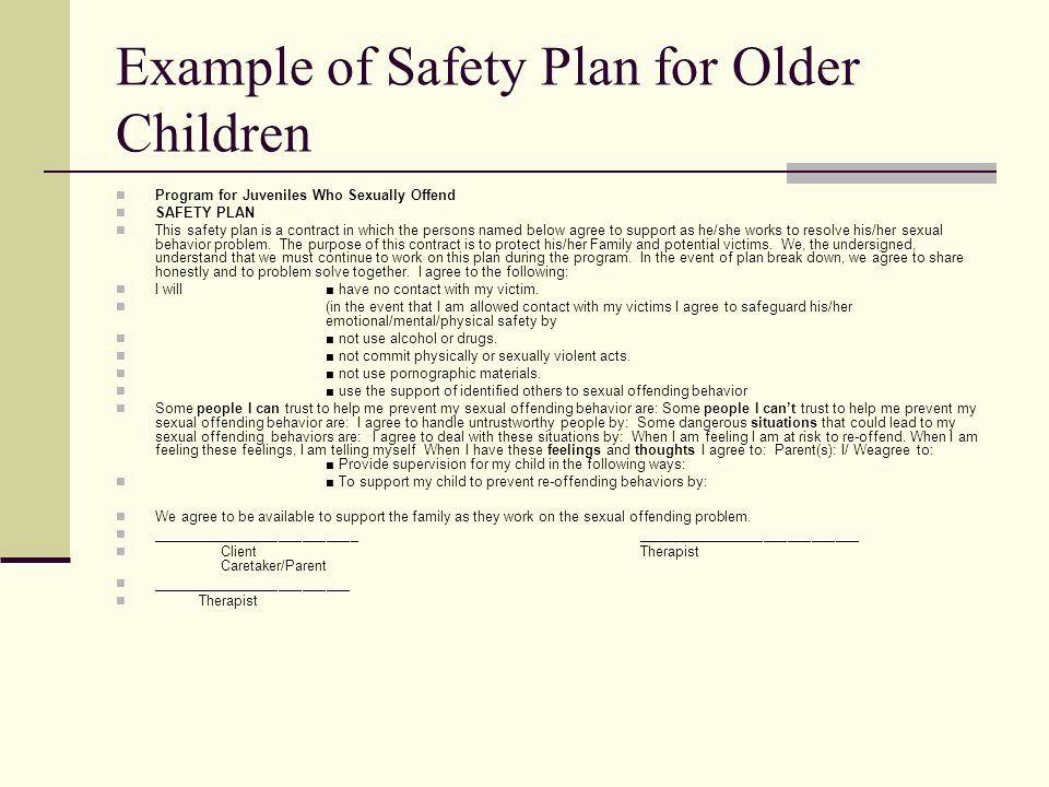 Family Safety Plan Template Lovely Download Адиционная Теорема Для Многообразий С Дискретным