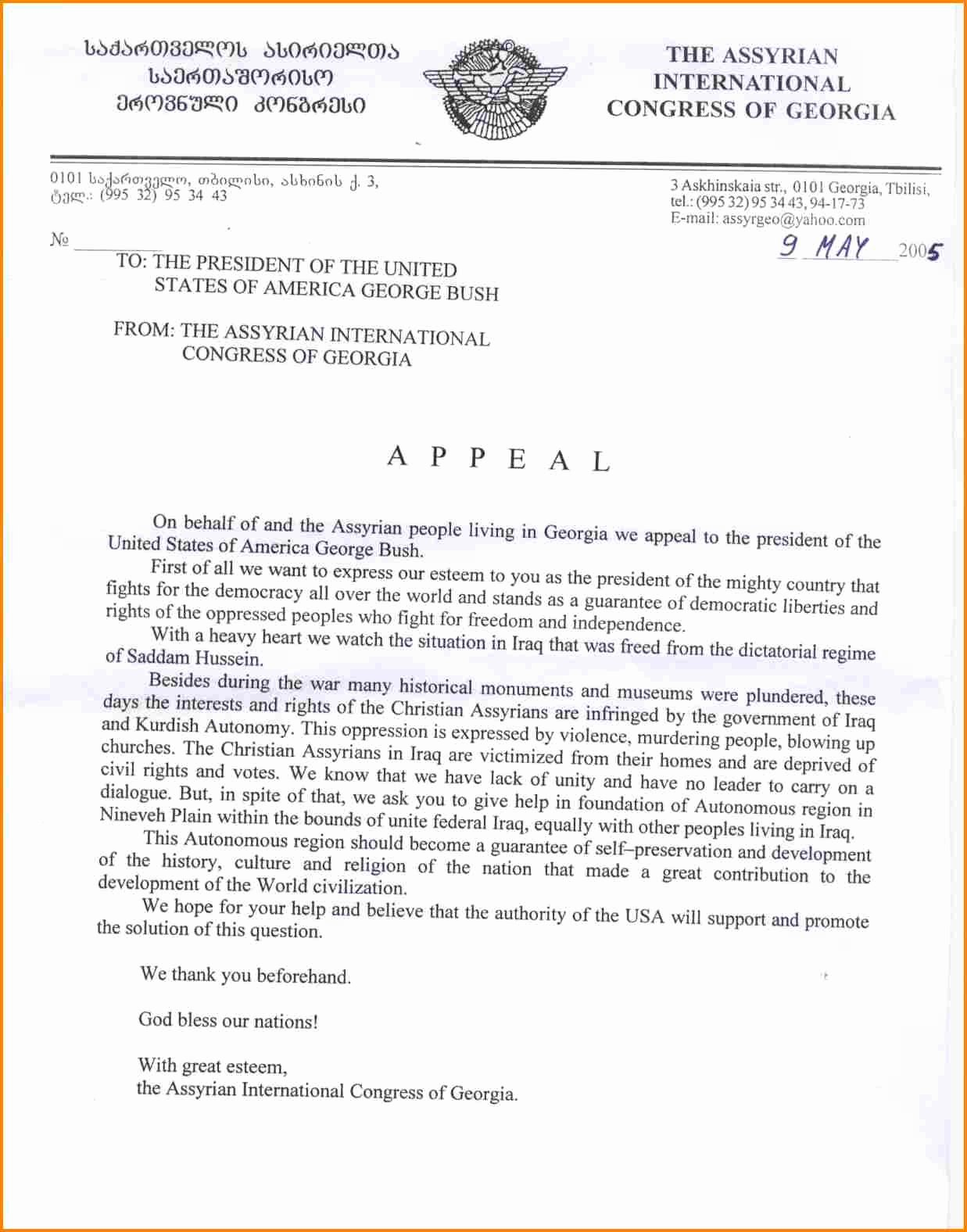 Financial Aid Appeal Letter format Best Of 7 Financial Aid Suspension Appeal Letter