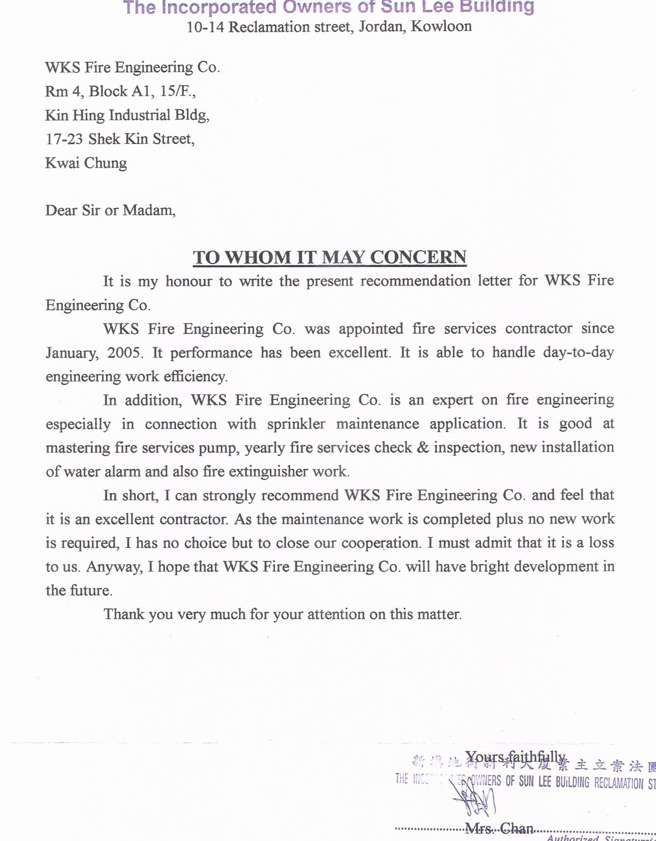 Firefighter Letter Of Recommendation Elegant Firefighter Re Mendation Letter Frompo 1