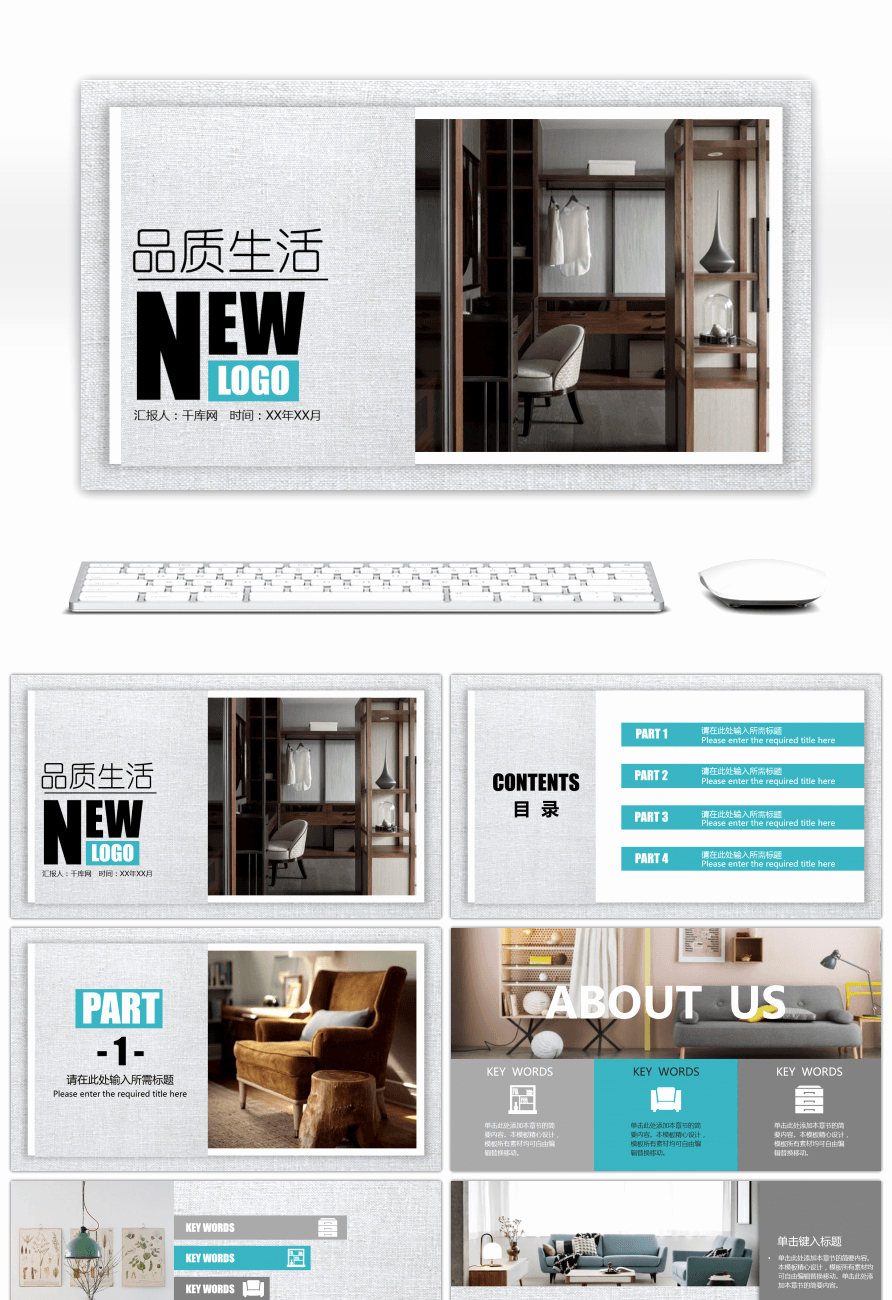 Furniture Templates Free Download Fresh Awesome Home Furnishings Furniture Decoration Design and
