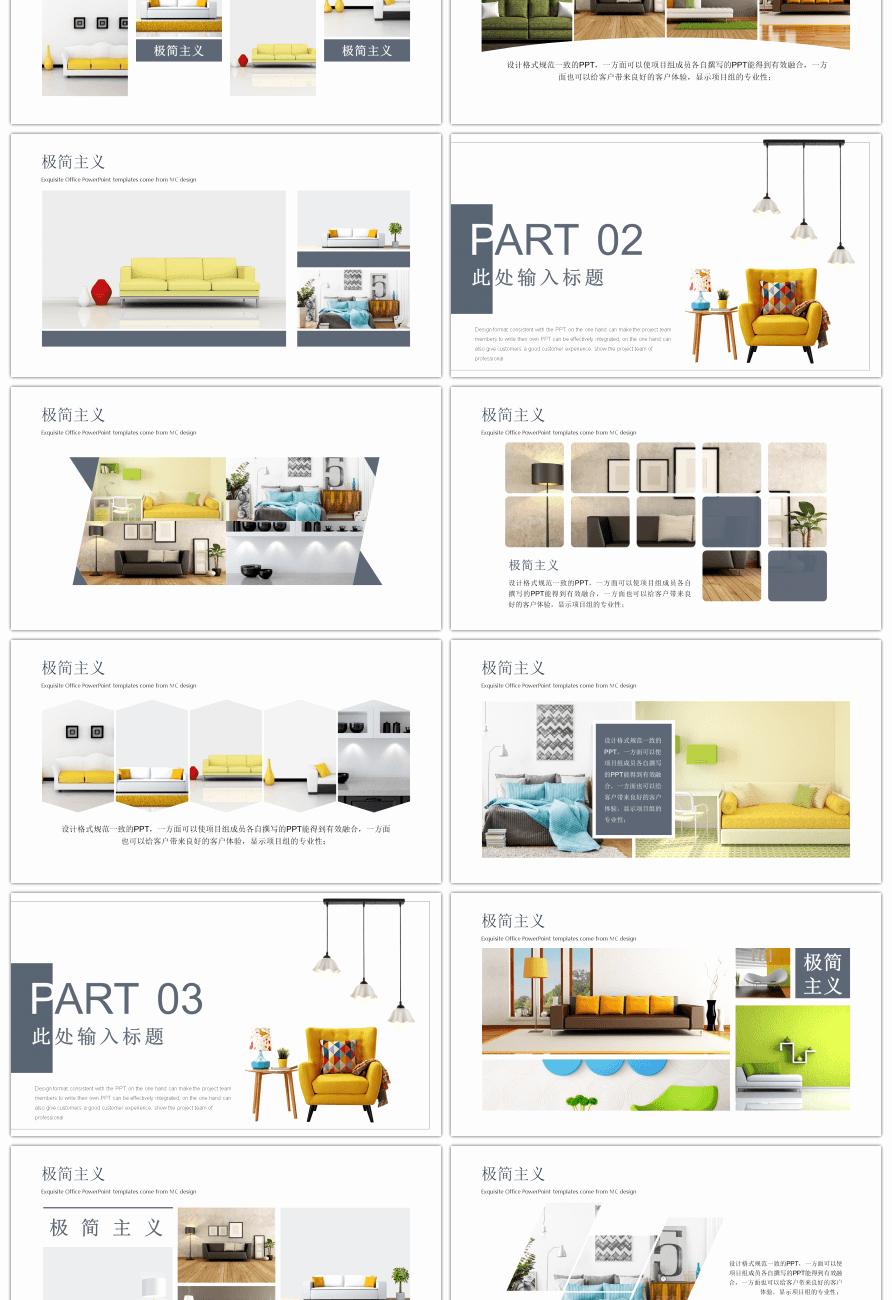 Furniture Templates Free Download New Awesome Minimalist Furniture Brand Display Ppt Template