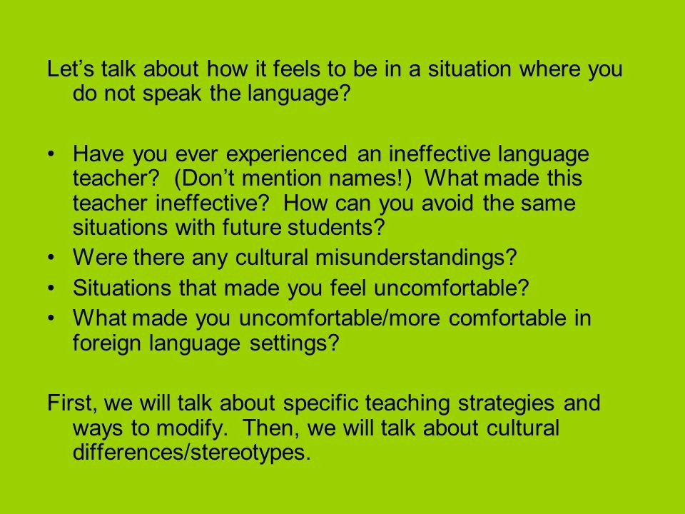 Future How It Feel Download Inspirational Addressing Cultural Differences In the Classroom Ppt