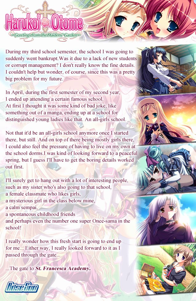 Future How It Feel Download Lovely Mangagamer Harukoi Otome Greetings From the Maidens