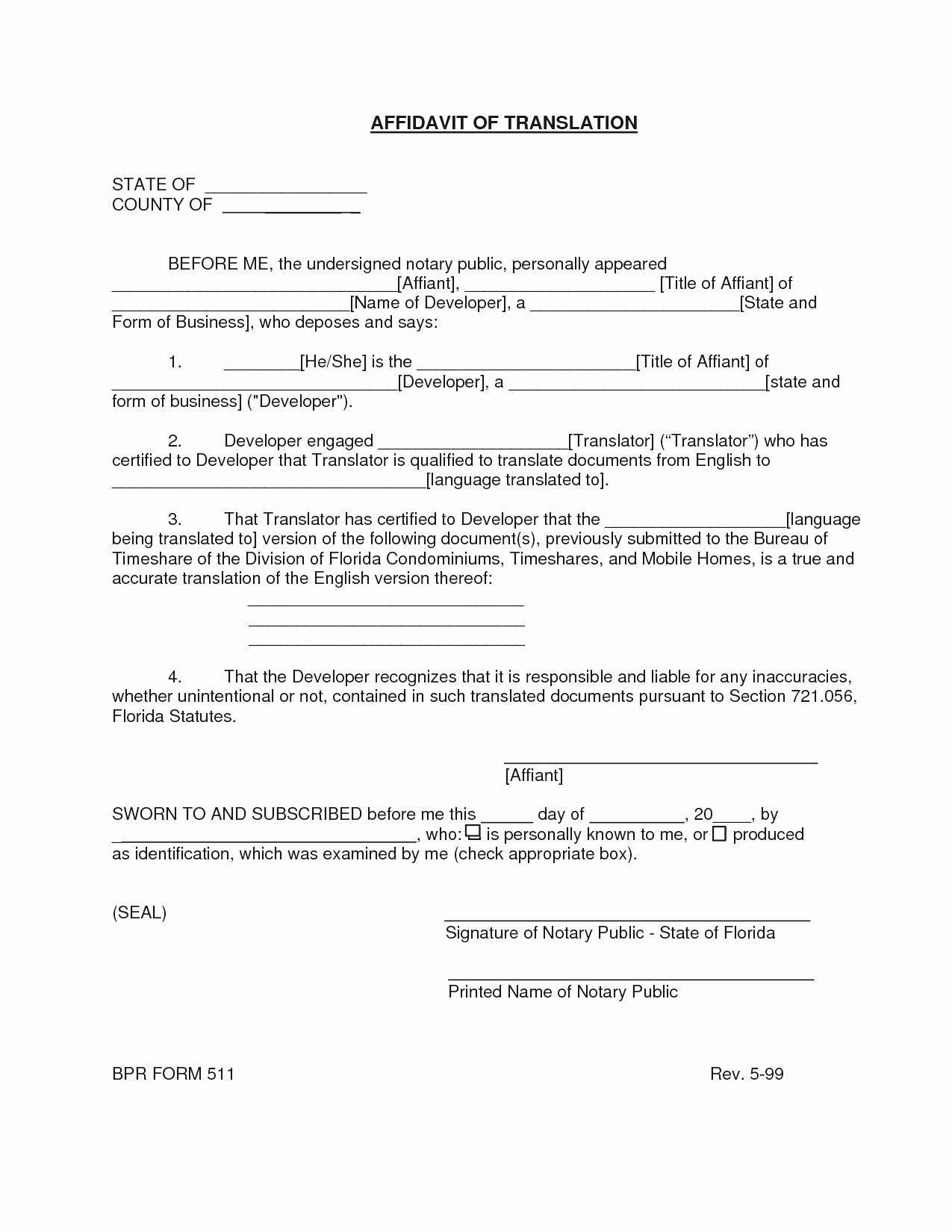 Georgia Death Certificate Template Beautiful Mexican Birth Certificate Translation Template Pdf Free