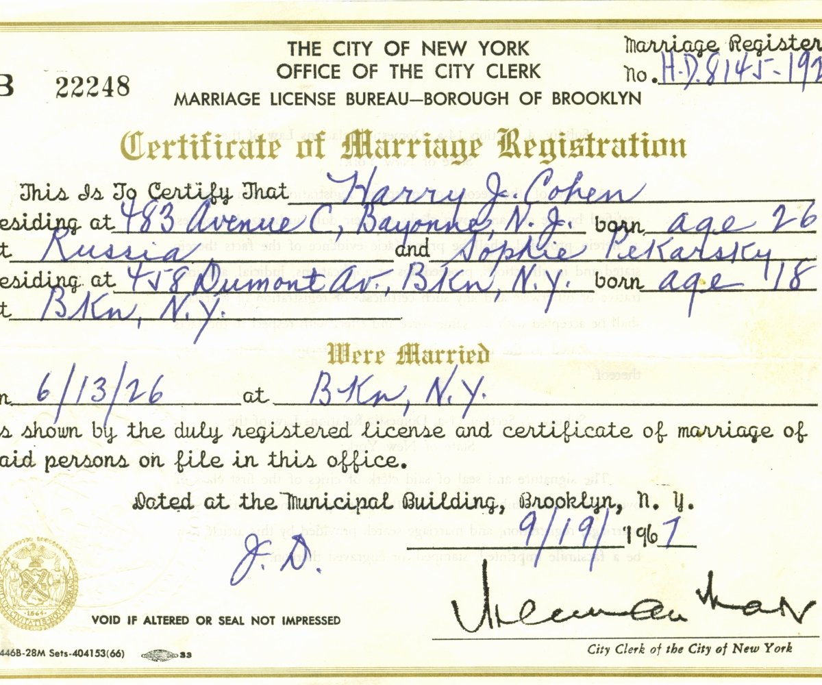 Georgia Death Certificate Template New Excellent Birth Certificate From Hindi Transaltion Hindi