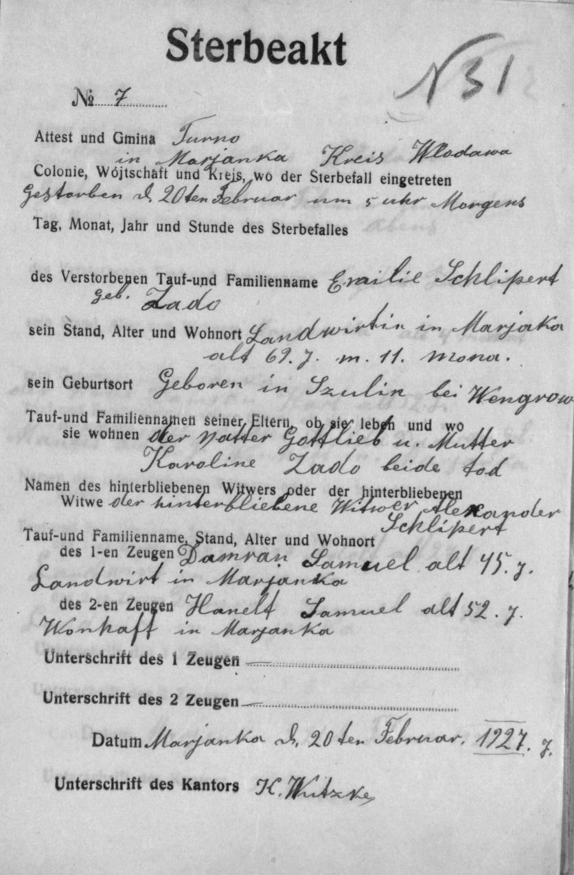 German Birth Certificate Template Elegant Examples Of Record Types