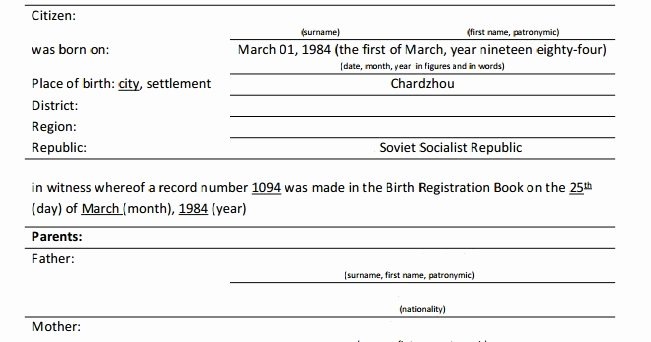 German Birth Certificate Template Unique Russian Translation Blog How to Translate Russian Birth