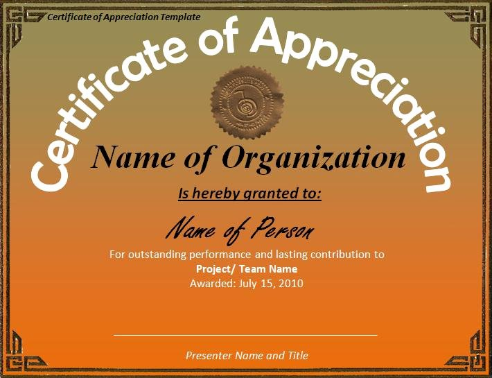 Google Docs Certificate Of Appreciation Luxury Certificate Appreciation Template