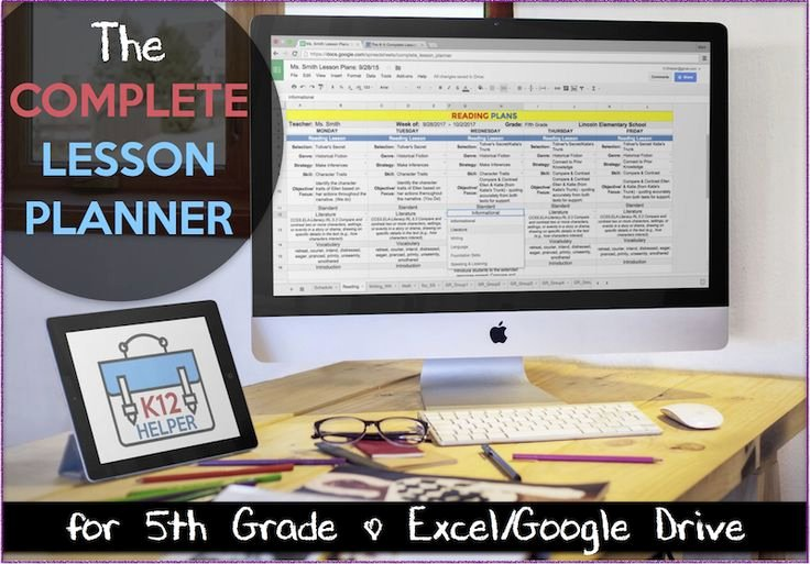 Google Drive Lesson Plan Template Lovely Free 5th Grade Guided Reading Lesson Planner On Google