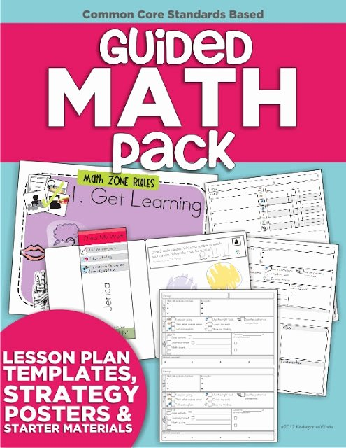 Guided Math Lesson Plan Template Best Of How to Create A Guided Math Binder