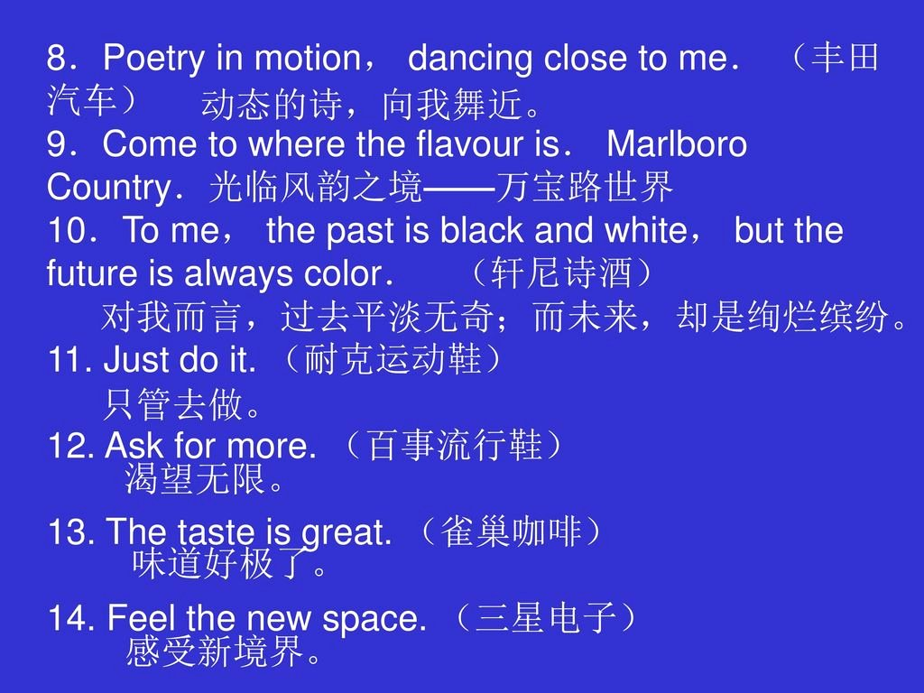 How It Feel Future Download Fresh Part 1 笔译 Translation Ppt