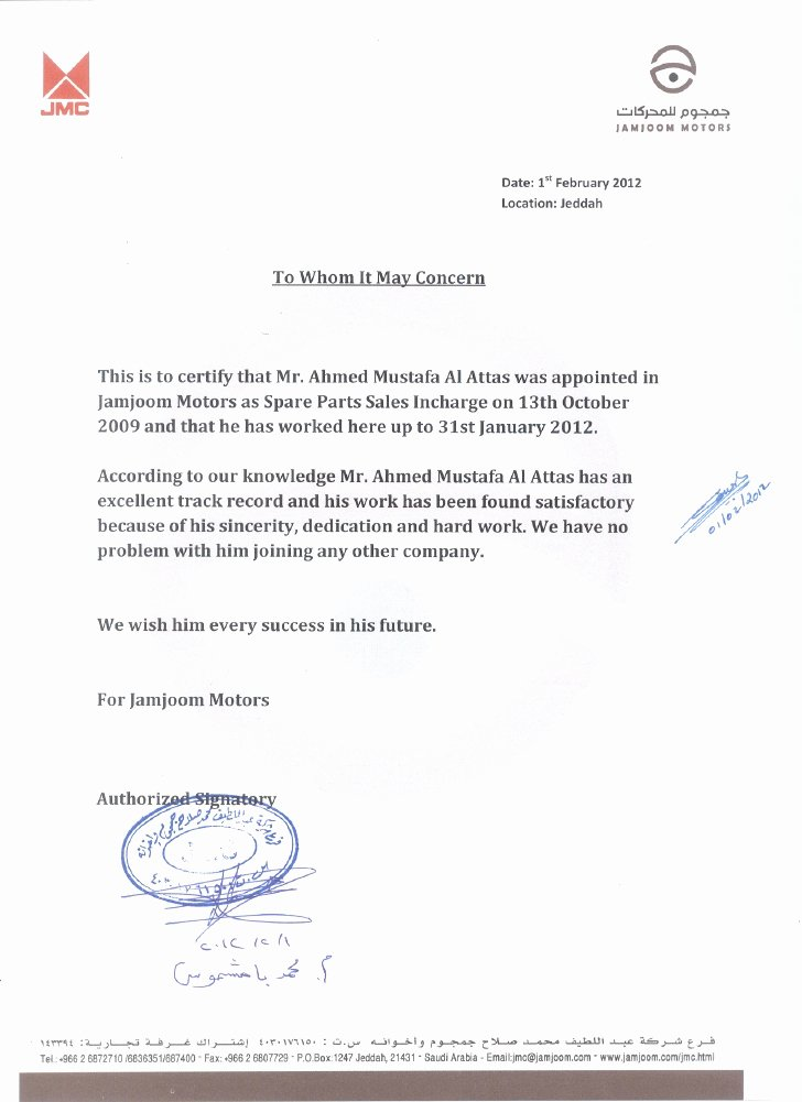 I140 Experience Letter format Beautiful Experience Letter