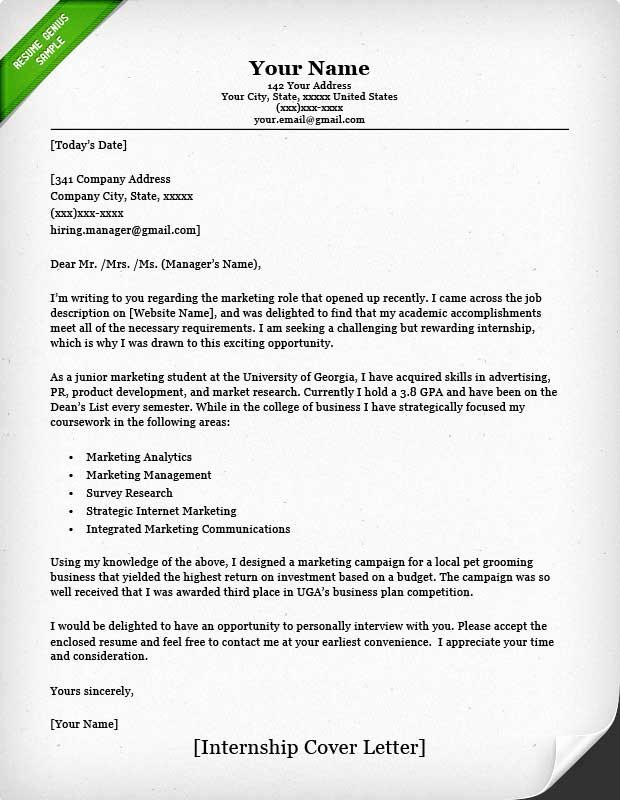 Internship Letter format Students New Internship Cover Letter Sample