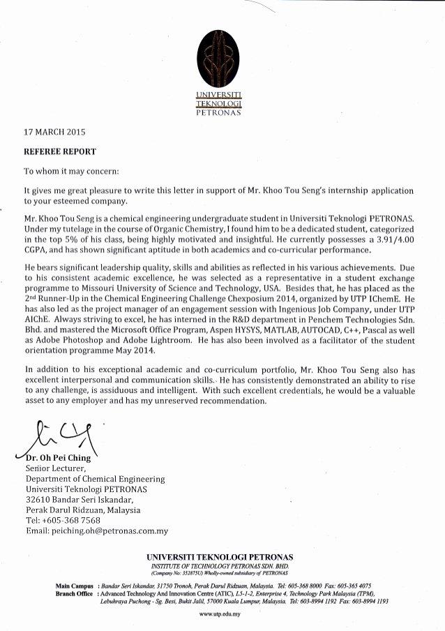 internship re mendation letter