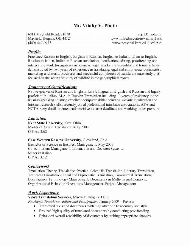 Law School Case Brief Template Luxury How to Write A Legal Resume