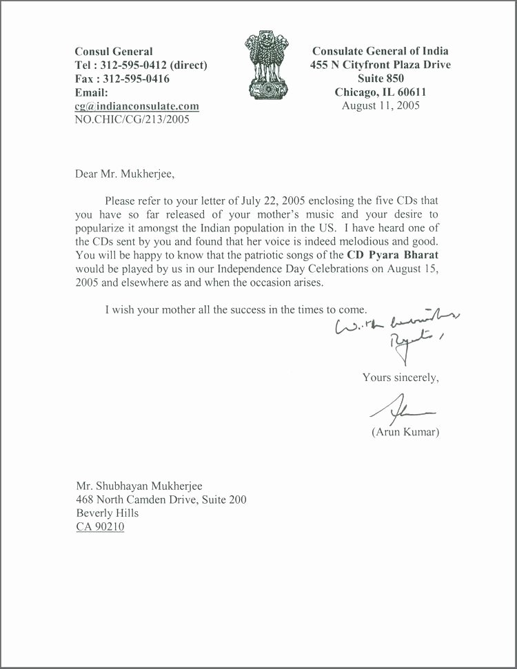 Law School Recommendation Letter Sample Lovely General Letter Re Mendation Sample