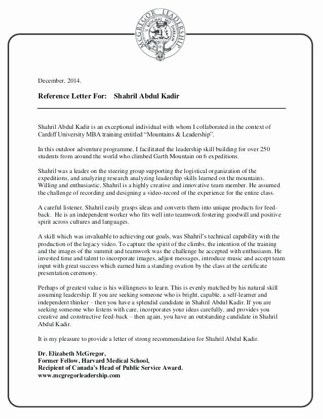 Leadership Letter Of Recommendation Best Of Leadership Skills Letter Re Mendation