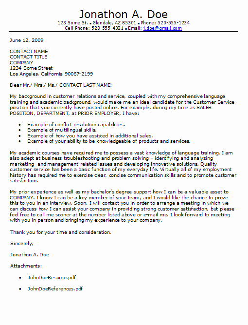 Lecom Letter Of Recommendation Best Of Cover Letter for Customer Service Consultant Salary