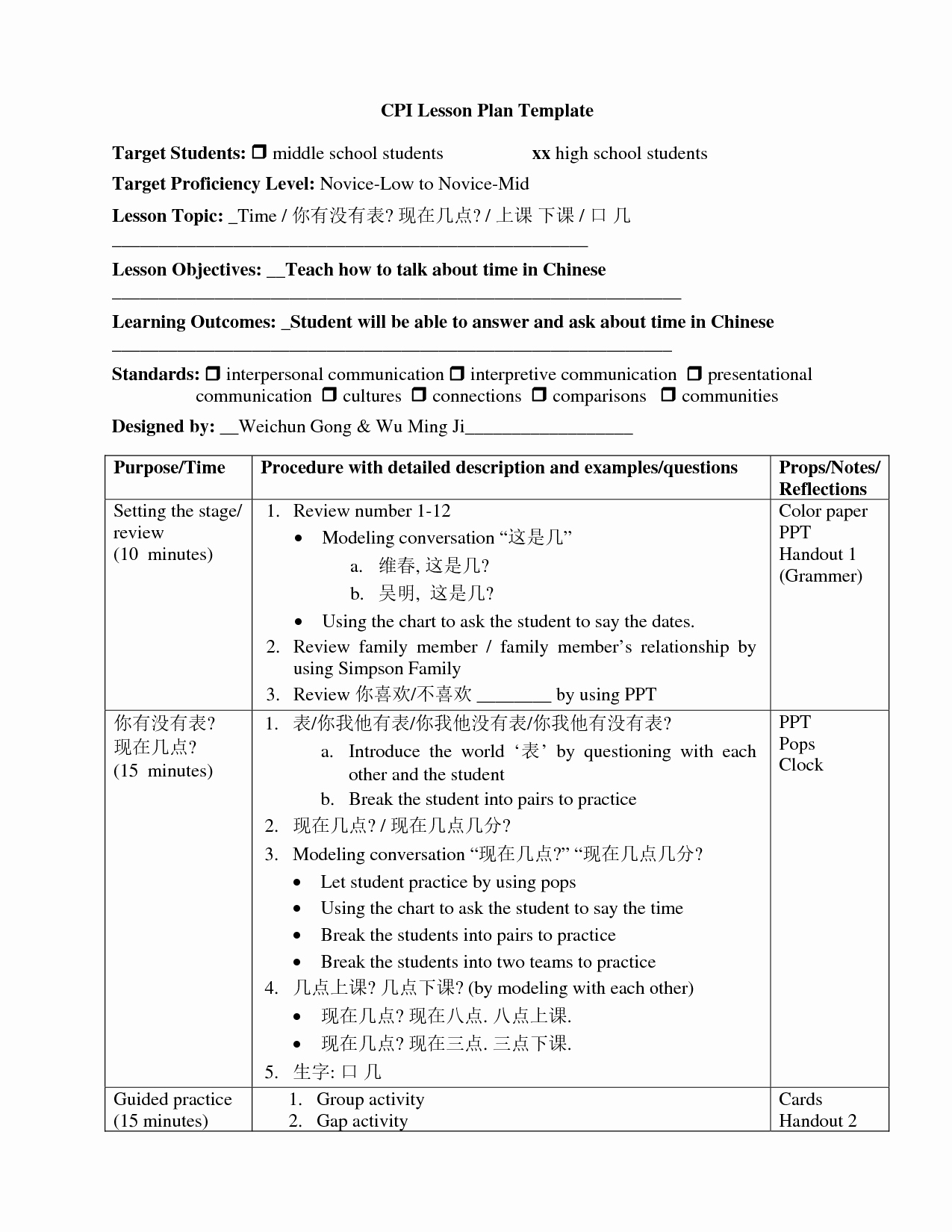 Lesson Plan Template Middle School Luxury Cpi Lesson Plan Template Tar Students Middle School