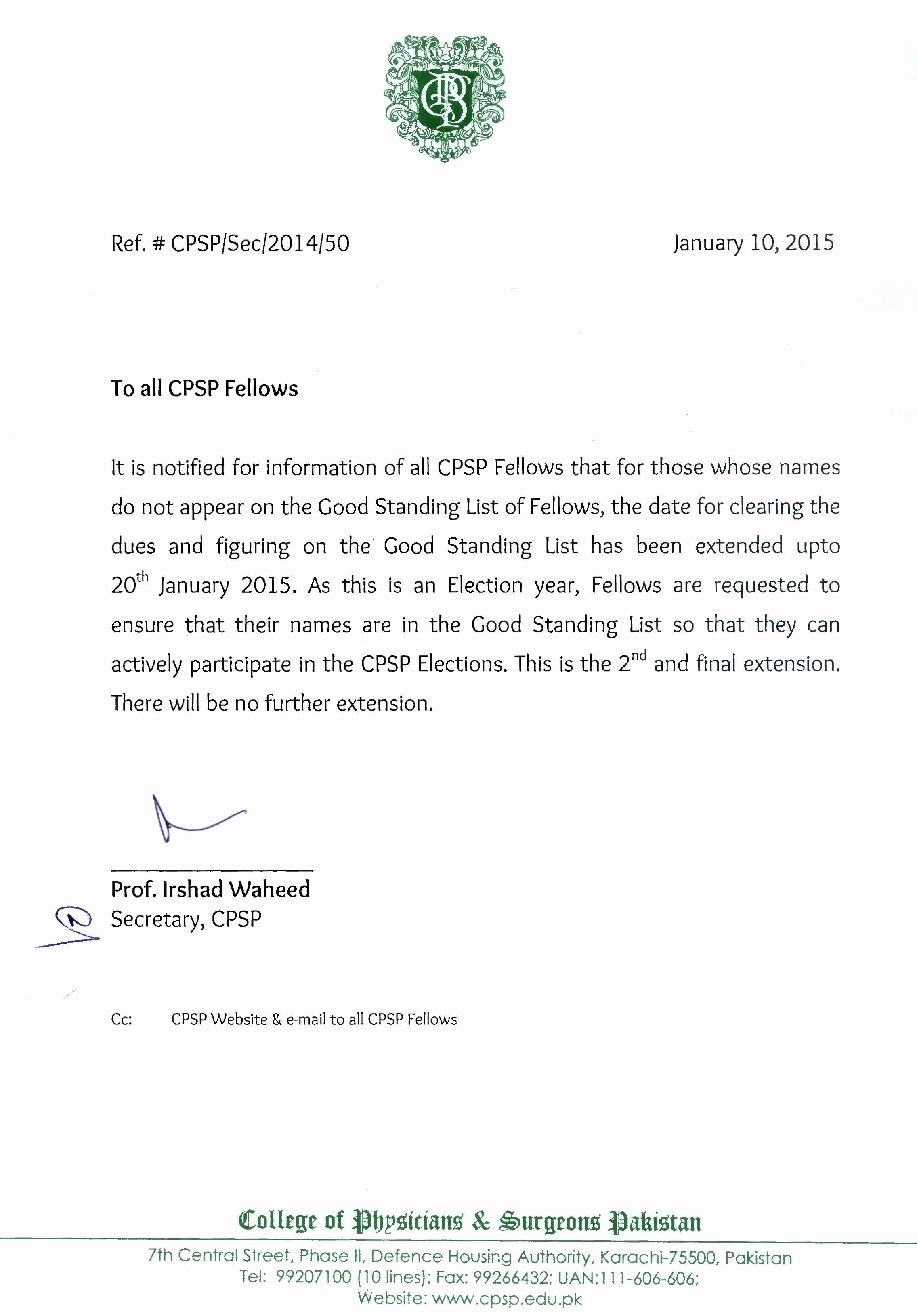 Letter Of Good Standing Sample Inspirational Resume Responsibilities Best Letter Good Standing