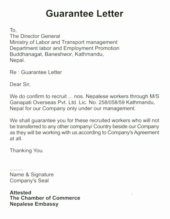 Letter Of Guarantee for Auto Title Inspirational Wel E to Ganapati Overseas