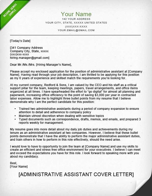 Letter Of Recommendation Administrative assistant Fresh Administration assistant Cover Letter Letter Of
