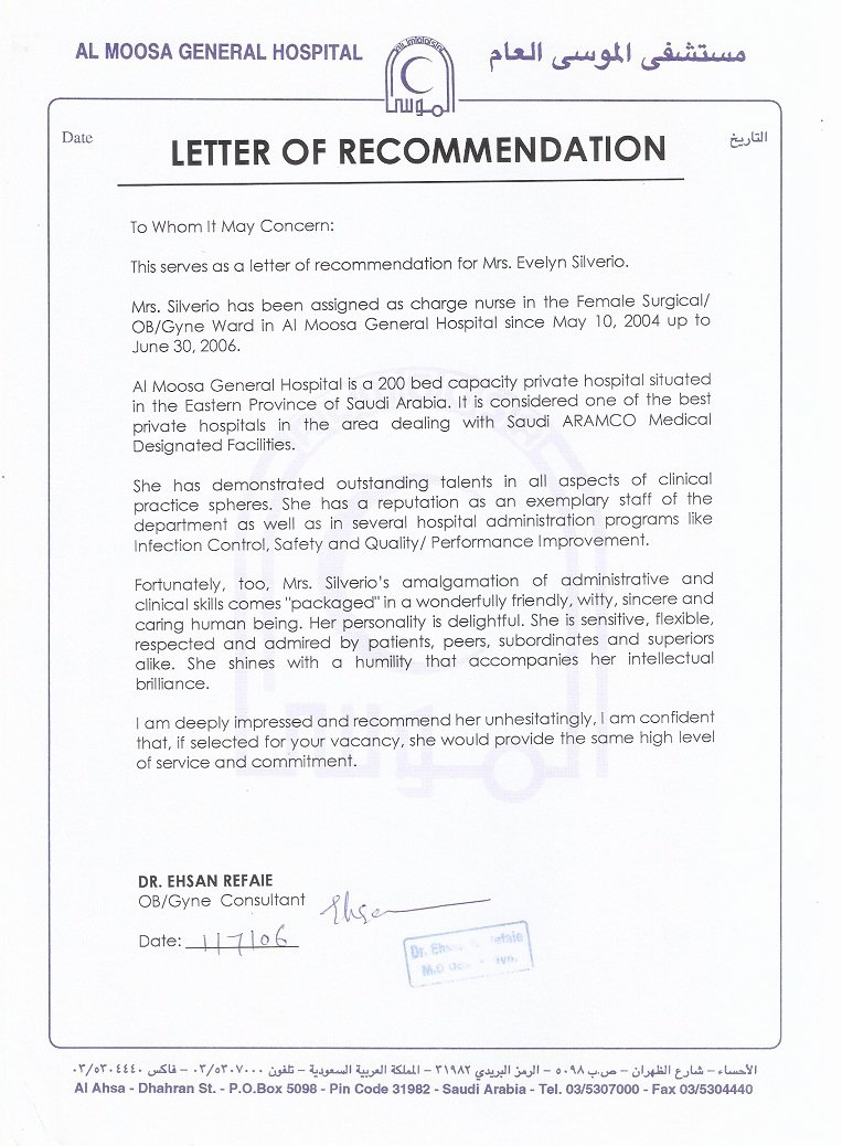 Letter Of Recommendation for Nanny Fresh 1 Al Moosa Gen Hospital Experience Certification