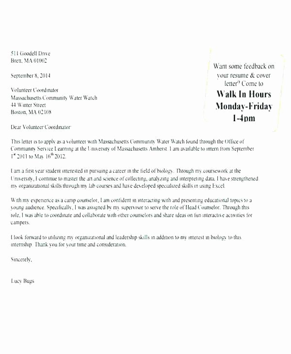 Letter Of Recommendation for Paraprofessional New Paraprofessional Cover Letter Paraprofessional Cover