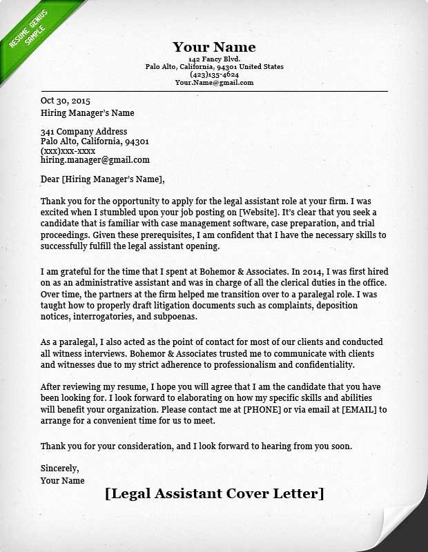 Letter Of Recommendation for Secretary New Paralegal Letter Re Mendation Letter Of Re Mendation