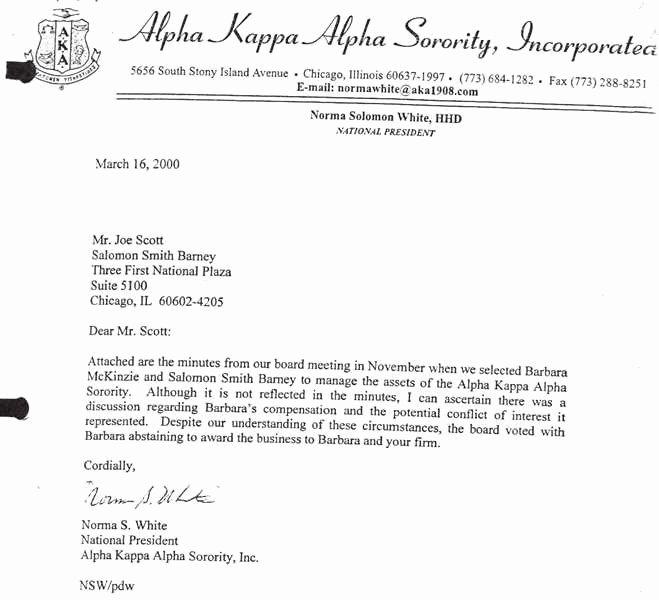 Letter Of Recommendation for sorority New Aka Letter Interest Letter Of Re Mendation
