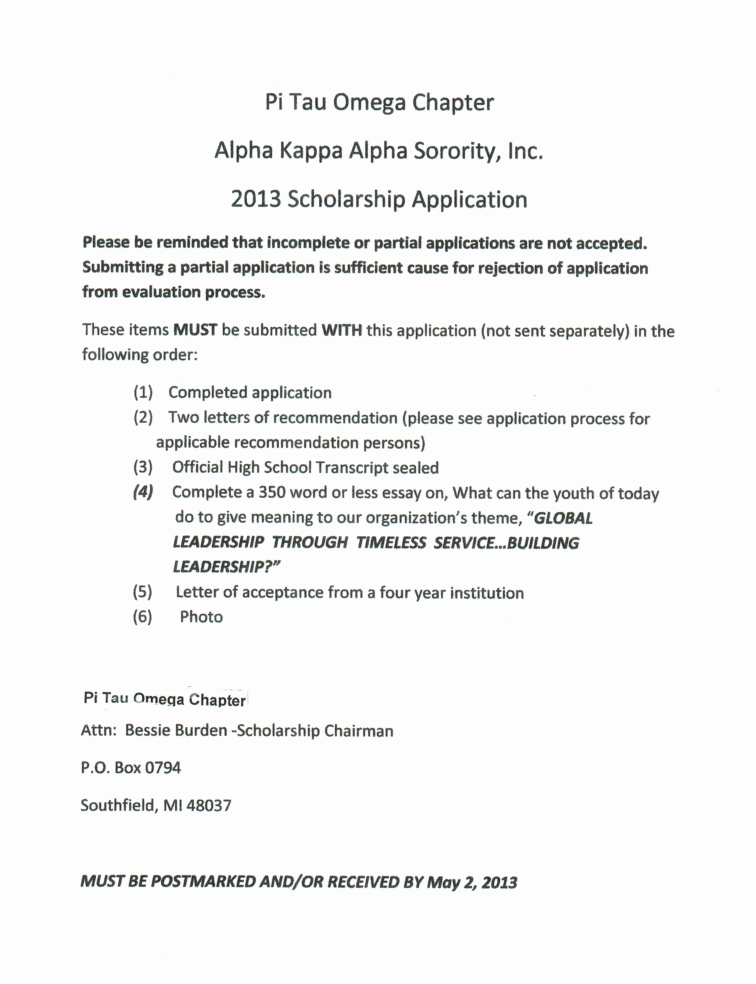 Letter Of Recommendation for sorority New Pi Tau Omega Chapter Of Alpha Kappa Alpha sorority Inc