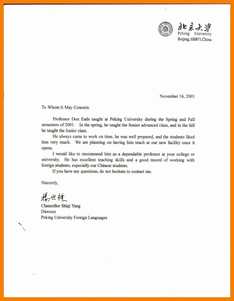 Letter Of Recommendation From Pastor Elegant 12 13 Pastor Letterhead